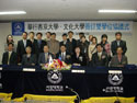 2006 04 21 Chinese Culture University Double Degree Agreement