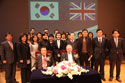 2010-03-24 Admission Ceremony of Joint Degree Program between School and Chichester University