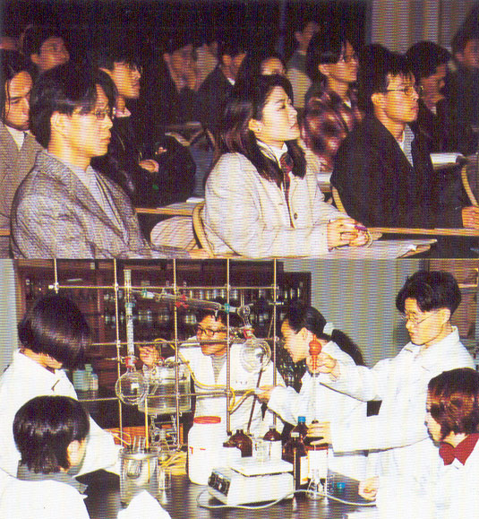 1997 <strong>Academic activities</strong>