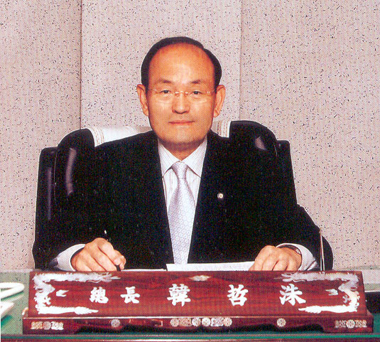 7th President <strong>Dr. Chul Soo Han</strong>